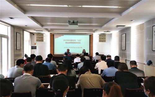 市科技局举办民法典专题讲座